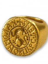 Пръстенът на цар Калоян - позлатен