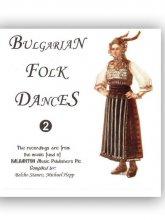 Български народни танци # 2