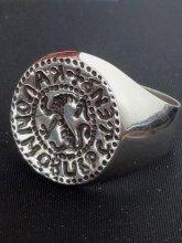 Пръстенът на цар Калоян - сребро