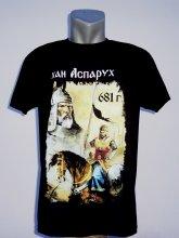 Кхан Аспарух - тениска