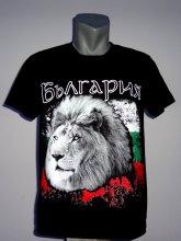 Български лъв - тениска