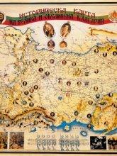Велика България 1941 г.