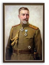 Ген. Владимир Вазов