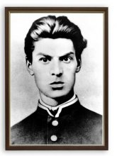 Панайот Волов - портрет