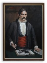 Бачо Киро - портрет #1