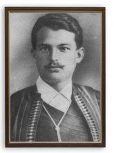 Георги Бенковски # 1