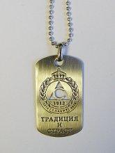 """ПФК """"Славия"""" - София"""