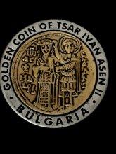 Монета на цар Иван Aсен II