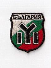 България IYI
