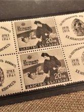Пощенски марки - Съюз на пострадалите от войните