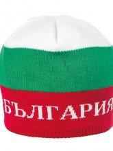 """Зимна шапка с надпис """"БЪЛГАРИЯ"""""""